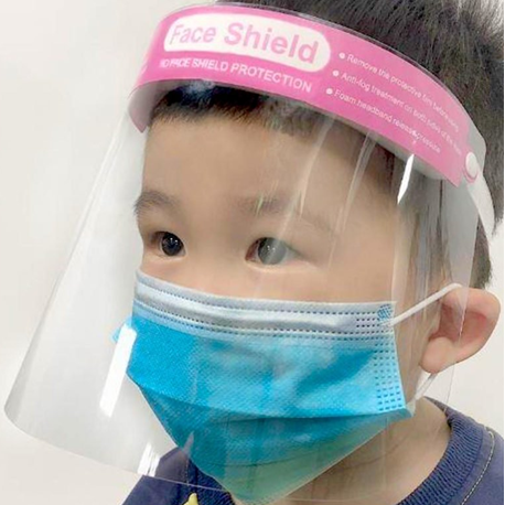 Face Shield for kids with Elastic Headband, 1 unit/bag