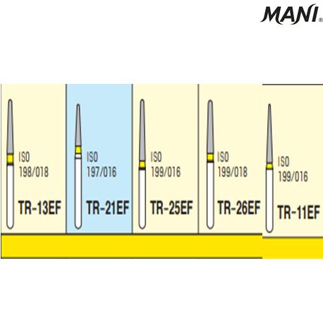 MANI Diamond Bur Tapered Round,Extra Fine(5pcs/pack)