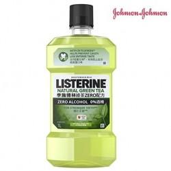 Listerine Green Tea Mouthwash, 1000ml (SG0317)