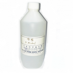 Alcohol for Spirit Lamp 99% (500 ml)