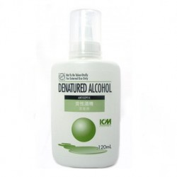 Denatured Alcohol 95% Ethanol- Skin Disinfection