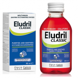 Eludril Classic Mouthwash  90ml, 200ml, 500ml ( X8 Packs )